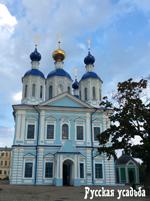 Казанская церковь. Тамбов