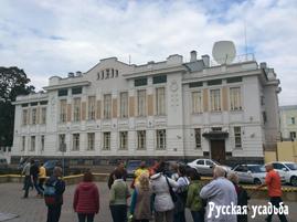 Здание Центрального банка. Тамбов