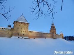 Новгородский Кремль. Фото Писанова С.
