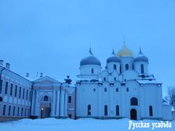 Софийский собор (южный фасад). Фото Писанова С.