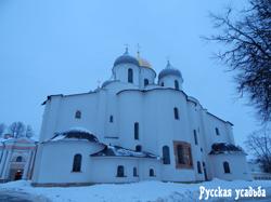 Софийский собор (восточный фасад). Фото Писанова С.