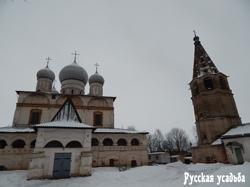 Знаменский собор. Фото Писанова С.