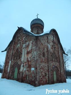 Церковь Петра и Павла в Кожевниках.  Фото Писанова С.