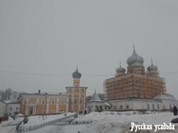 Варлаамо-Хутынский монастырь. Фото Писанова С.