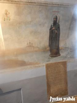 Фреска Рождественского собора, изображающая прибытие преподобного Антония в Новгород. Фото Писанова С.