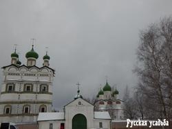 Николо-Вяжищский монастырь. Фото Писанова С.