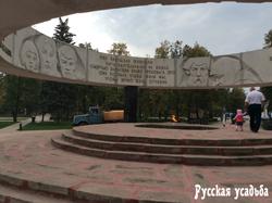 Мемориал павшим в великой Отечественной войне. Тамбов