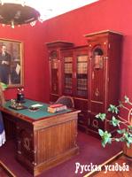Экспозиция дома-музея Г.В. Чичерина. Тамбов.