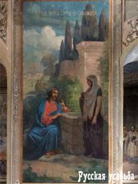 Росписи в Спасо-Преображенском соборе. Тамбов