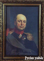 А.В. Воейков