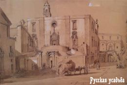 Графическая работа Ж.Е. Мейендорф матери Г.В. Чичерина