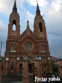 Римско-католический костел. Тамбов