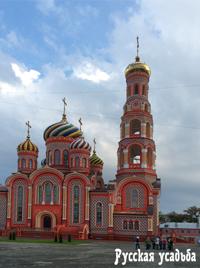 Покровская церковь Вознесенского монастыря. Тамбов