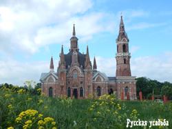 Село Вешаловка. Церковь Знамения Божьей Матери.