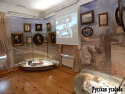Экспозиция Мемориального музея Л.Н. Толстого на станции Астапово