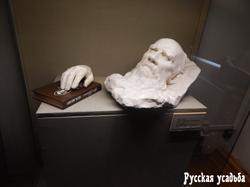 Посмертная маска Л.Н. Толстого