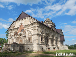 Село Березовка. Храм Дмитрия Солунского.