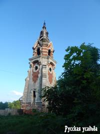 Усадьба Баловнево. Водонапорная башня.