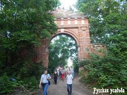 Усадьба Баловнево. Въездные ворота.