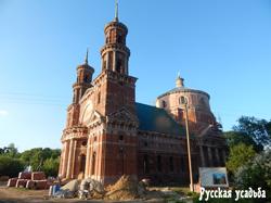 Усадьба Баловнево. Владимирский храм.