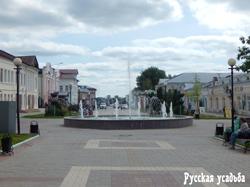 Город Лебедянь. Пешеходная улица Мира.