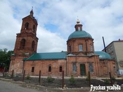 Город Лебедянь. Старо-Казанский собор.