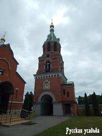 Троекуровский Дмитриевский Илларионовский монастырь. Колокольня.