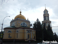 Город Липецк. Христорождественский собор.