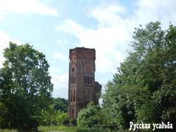 Село Вешаловка. Сохранившаяся угловая башня главного дома.