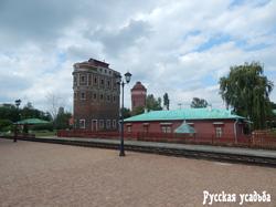 Станция Астапово. Дом И.И. Озолина.