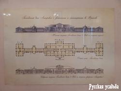 Экспозиция музея в усадьбе Фряново.