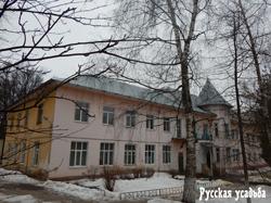 Главный дом усадьбы Рабенек