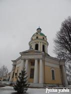Усадьба Гребнево. Никольская церковь.