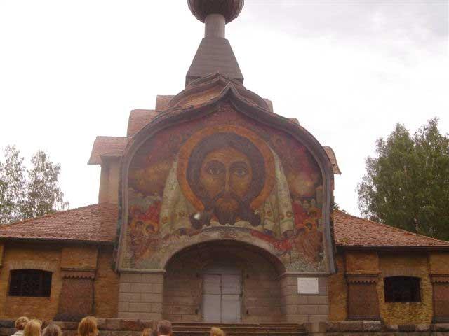 Храм Спаса во Фленове