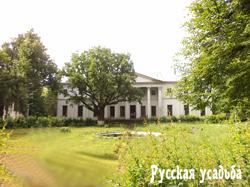 Главный дом в усадьбе Петрово-Дальнее