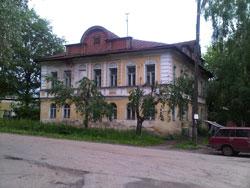 Город Романов