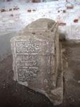 Мавзолей Афган-Мухаммед-султана (захоронения)