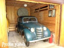 Машина М.М.Пришвина в гараже