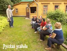 Группа в музее М.М.Пришвина