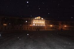 Советская площадь. Фото Зенина Алла